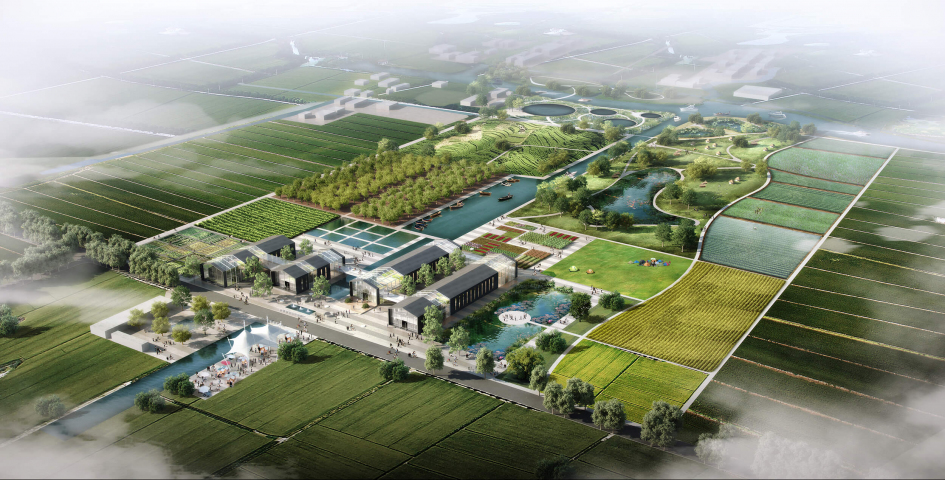 Agricultural Innovation Campus